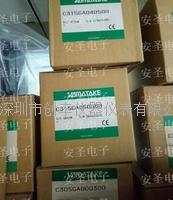 YAMATAKE日本山武温控器C315GA050500,C305GA000300