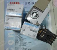 FOTEK台湾阳明计时器H3-M1-220V