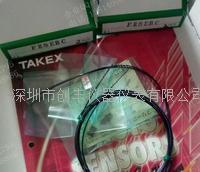 TAKEX日本竹中光纤FR8EBC