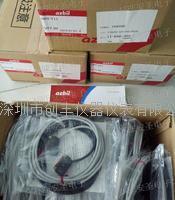 AZBIL日本山武对射式光电开关HP7-T11