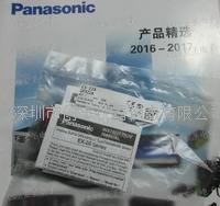 Panasonic日本松下光电开关EX-22A