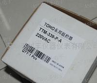 toho东邦温控器TTM-339-P-A