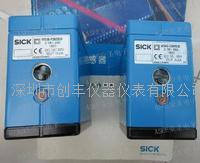 SICK施克WE45-P260S30,WS45-D260S30