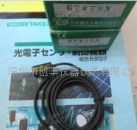 takex日本竹中光电开关GTR7SN