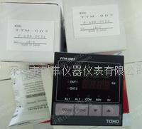 TOHO东邦温控器TTM-007-R-ABR-DC24