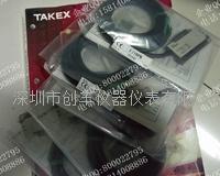 TAKEX日本竹中光纤放大器F71RPN