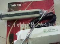 TAKEX日本竹中光幕SSU20-T160,SSU20-TR160,SSU20-TL160