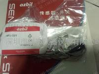 azbil日本山武光电开关HPJ-D21
