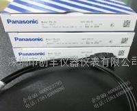 Panasonic日本松下FD-L51