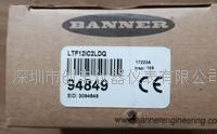 邦纳BANNER激光测距位移传感器LTF12IC2LDQ