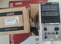 azbil日本山武温控器SDC35,C35TC0UA2100