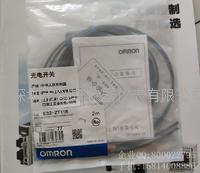 OMRON欧姆龙光纤E32-ZT11R