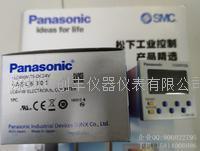 Panasonic日本松下计数器LC4HW-T6-DC24V