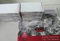 劳易测PRK 3B-6.7-S8