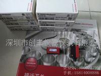 劳易测光电PRK5 4P-M8