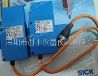 SICK西克光电开关WTR2-P051S25