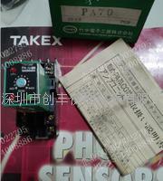 TAKEX日本竹中PA70