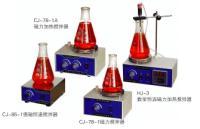 上海跃进强磁恒速搅拌器CJ-85-1