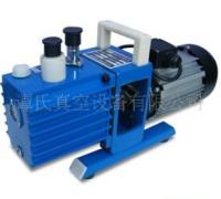 上海雅谭直联旋片式真空泵2XZ-0.25单相
