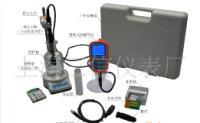 SX716-E型便攜式大量程溶解氧測定儀