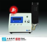 上海精科火焰光度计FP640