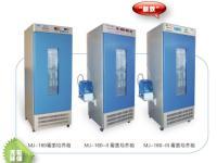 上海跃进霉菌培养箱MJ-400