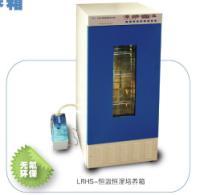 上海跃进恒温恒湿培养箱LRHS-250-II