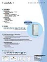 中科美菱4℃血液冷藏箱XC-358L