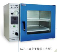 上海跃进真空干燥箱DZF-1B (方形)