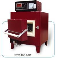 上海跃进箱式电炉SX2-5-12
