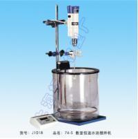 上海标本数显恒温玻璃水浴76-SH