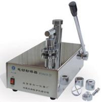 北京六一电动种子粉碎器WD-9419