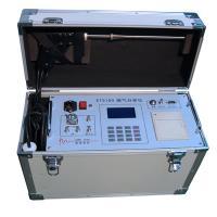 上海歐陸煙氣排放測定儀ET5100