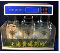 上海黃海藥檢融變時限試驗儀RBY-A