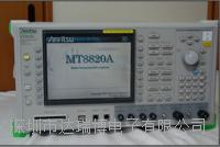 Anritsu MT8820A 综合测试仪