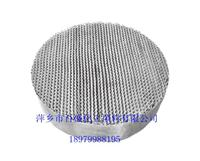 萍鄉百盛金屬規整填料金屬絲網波紋填料 100-750Y
