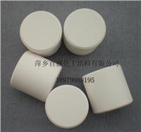 陶瓷绝缘瓷柱 90