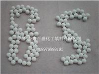 高铝填料瓷球 3-75MM