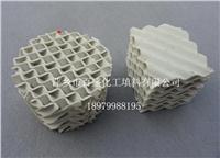 陶瓷规整填料 125-700(X)Y
