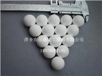 萍鄉市百盛高鋁剛玉瓷球