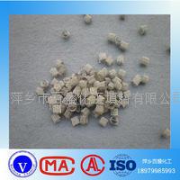 萍鄉百盛易裝卸塔內件金屬θ環填料 2.5-8MM