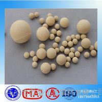 萍鄉百盛高密度中鋁研磨瓷球 研磨瓷球