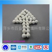 惰性瓷球 30%含铝量,13mm惰性瓷球