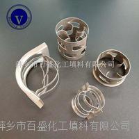 萍鄉百盛耐冷熱不鏽鋼填料 三 Y環、共軛環、八四內弧環、扁環、矩鞍環、階梯環