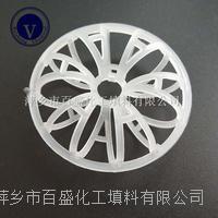 萍鄉市百盛能耗低塑料散堆填料花環填料 塑料花環