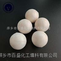萍乡百盛高铝支撑剂 3-76MM
