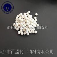 萍鄉百盛氧化鋁開孔瓷球支撐球催化劑載體 3MM