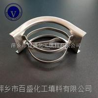 萍鄉百盛英特洛克斯填料金屬矩鞍環 25-76MM