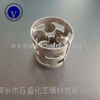 萍鄉百盛環保填料416金屬鮑爾環 陶瓷鮑爾環,金屬鮑爾環,塑料鮑爾環