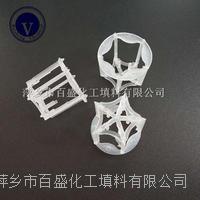 萍鄉百盛操作費用低通量大塑料五角環